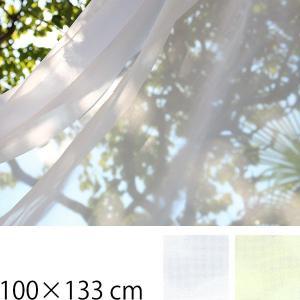 カーテン 北欧 レースカーテン おしゃれ 巾100×133cm クォーターリポート QUARTER REPORT arne