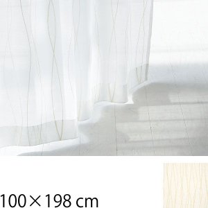 レースカーテン 北欧 Rio リオ 巾100×198cm ホワイト クォーターリポート QUARTER REPORT arne