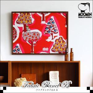 ムーミン ムーミングッズ 北欧 雑貨 おしゃれ ファブリックパネル マリメッコ アートパネル 壁面 飾り|arne