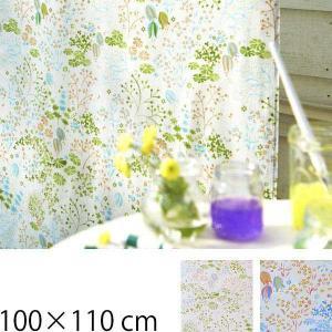 カーテン Clara(クララ) 100×110cm 2枚入り サイズ:幅1000 高さ1100 mm...