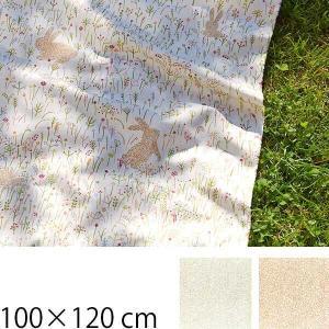 カーテン Six Rabbits (ロッピキノウサギ) 100×120cm 2枚入り サイズ:幅10...