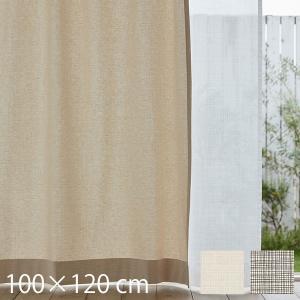 カーテン Fino (フィーノ) 100×120cm 2枚入り サイズ:幅1000 高さ1200 m...