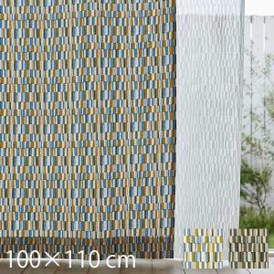 カーテン Tile (タイル) 100×110cm 2枚入り サイズ:幅1000 高さ1100 mm...