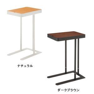 サイドテーブル ナイトテーブル ベッド サイド スチール 木目 北欧風 収納付き ミニテーブル Noel ノエル|arne