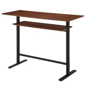 カウンターテーブル 二本脚 ダイニングテーブル 北欧 ウォールナット キッチンカウンターテーブル テーブル|arne