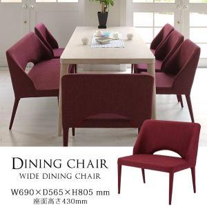 ワイドチェア おしゃれ 北欧 チェアー 椅子 イス ダイニングチェア ワイド マゼンタ TDC-9414|arne