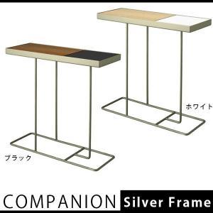 テーブル サイドテーブル ベッドサイドテーブル ミニテーブル DU0031 COMPANION シルバー DUENDE デュエンデ|arne