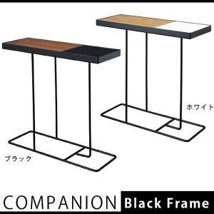 テーブル サイドテーブル ミニテーブル DU0032 COMPANION ブラックフレーム 天板陶器(ブラック/ホワイト)  DUENDE デュエンデ|arne
