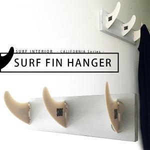 ウォールフック フィン フック 西海岸 インテリア 壁掛け コートハンガー インテリア サーフ雑貨 サーフィン ホワイト Surf Fin Hanger White|arne