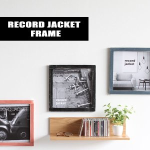 絵画 木製フレーム レコードジャケットフレーム ...の商品画像