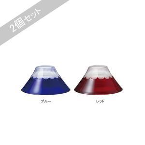 おちょこ 富士山 杯 おしゃれ ガラス グラス セット 小鉢 コップ 和食器 ペア 江戸切子 Fuji Sakazuki Couple ブルー レッドセット|arne