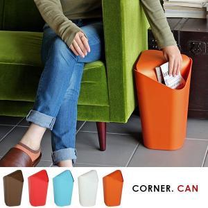 コーナーカン CORNER. CAN コーナーに収まるデザイン。 付属の袋止め具でゴミ袋が隠れる仕組...