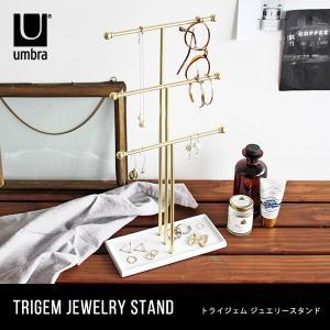 アクセサリースタンド ネックレス スタンド アクセサリー ディスプレイ ジュエリースタンド トライジェムジュエリーツリー TRIGEM JEWELRY STANDの写真