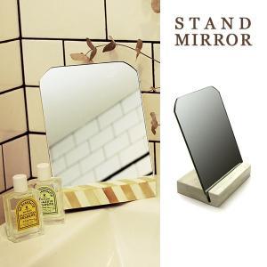 卓上ミラー 鏡 スタンドミラー おしゃれ 持ち運び STAND MIRROR|arne