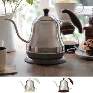電気ケトル おしゃれ ステンレス コーヒー ケトル 電気 キッチン雑貨 キッチンツール BRUNO|arne