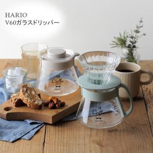 コーヒーメーカー おしゃれ 北欧 キッチン雑貨 コンパクト レトロ 珈琲 カフェ ドリッパー HARIO BRUNO V60|arne