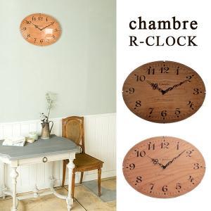 アンティーク調の木製アナログ掛時計/掛け時計 おしゃれ 木製/壁掛け chambre シャンブレ R-CLOCK CH-001 プレゼント|arne