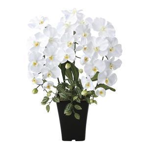 光触媒 胡蝶蘭 コチョウラン 人工観葉植物 ホワイト 白 造花 インテリア 3本立て プリンセス胡蝶蘭W arne
