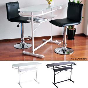 ハイテーブル カウンターテーブル ガラス 棚付き テーブル バーテーブル ガラステーブル PHW-1145|arne