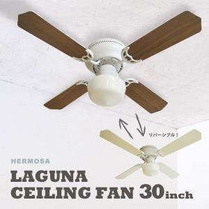 シーリングライト北欧 アンティーク おしゃれ インダストリアル ランプ 1灯 シーリングファン 天井扇 ヴィンテージ風 CF30-001 LAGUNA CEILING FAN 30inch|arne