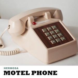 電話機 電話 インテリア雑貨 ヴィンテージ風 RP-001 MOTEL PHONE|arne