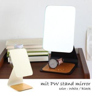鏡 ミラー 卓上ミラー スタンドミラー mitPWスタンドミラー ホワイト ブラック|arne
