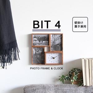 時計 フォトフレーム 写真立て 掛け時計 置き時計 壁掛け ...