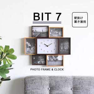 時計 フォトフレーム 写真立て 掛け時計 置き時計 壁掛け スタンド 卓上 ギフト プレゼント 思い出 アルバム 時間 フォトフレームと時計 セット シンプル 北欧|arne