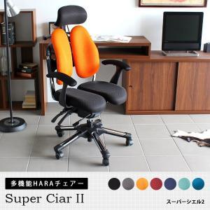 パソコンチェア オフィスチェア メッシュ 多機能 肘付 腰痛 おすすめ デザインチェア 赤 HARA Chair ハラチェア Super Cier II