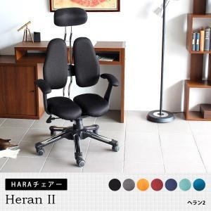 パソコンチェア リクライニング 骨盤矯正 イス デスクチェア メッシュ オフィスチェア 肘付 腰痛 おしゃれ HARA Chair ハラチェア Heran II