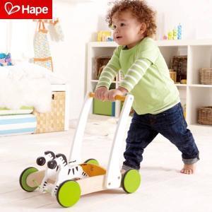 手押し車 知育玩具 カタカタ ギフト 木のおもちゃ 赤ちゃん E0373 Hape ギャロッピング ゼブラ カート 送料無料|arne