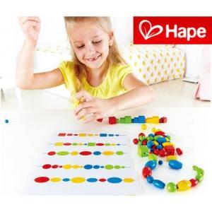 知育玩具 紐通し 4歳 知育 玩具 子供 幼児 木製 木のおもちゃ おもちゃ 教育 ドイツ 誕生日 プレゼント Hape ハペ  E6312 ロジックビーズ|arne