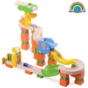 ピタゴラスイッチ風 おもちゃ 子ども 3歳 知育玩具 積み木 ボール転がし装置 TYWW7007 Trix Trackサファリトラック|arne
