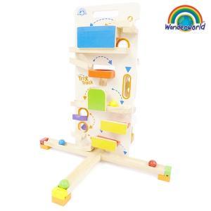 ピタゴラスイッチ風 おもちゃ 子ども 3歳 知育玩具 積み木 ボール転がし装置 TYWW7010 Trix Trackタワーラウンチャー|arne