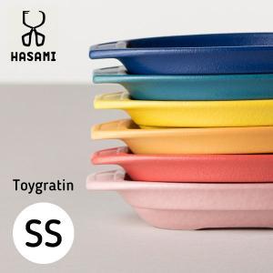 グラタン皿 おしゃれ かわいい 耐熱皿 オーブン対応 電子レンジ対応 食器洗浄機対応 トイグラタン 波佐見焼き 日本製 磁器  HASAMI Toygratin/SS HA-26-1