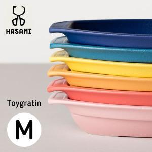 グラタン皿 おしゃれ かわいい 耐熱皿 オーブン対応 電子レンジ対応 食器洗浄機対応 トイグラタン 波佐見焼き 日本製 磁器  HASAMI Toygratin/M HA-28-1