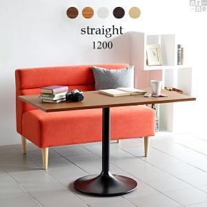テーブル 木製 高さ70cm ダイニングテーブル 白 ソファーテーブル カフェテーブル 1本脚 会議用テーブル おしゃれ 幅120 straight1200|arne