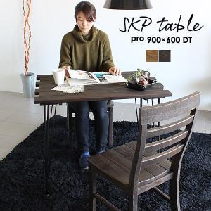 ダイニングテーブル アイアン 鉄脚 木製 テーブル カフェテーブル おしゃれ SKPプロ 900×600 DT|arne