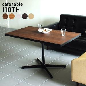 カフェテーブル パソコン ソファテーブル センターテーブル おしゃれ 人気 北欧 リビングテーブル 110TH Type2|arne