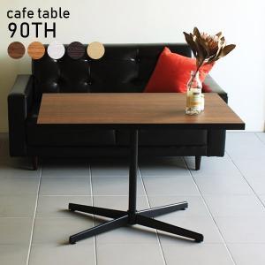 カフェテーブル 高さ60 一本脚 テーブル 北欧 カフェ ローテーブル 幅90 ミッドセンチュリー おしゃれ 90TH Type2|arne