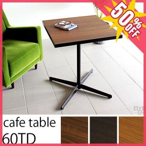 ハイテーブル カフェテーブル 60 1本脚 60cm 角 北欧 おしゃれ 木製 正方形 606029TD Type6|arne