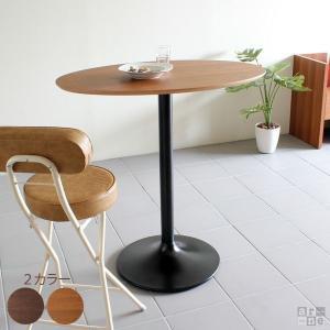 カフェテーブル 1本脚 カウンターテーブル バーテーブル 丸 テーブル ミッドセンチュリー UT-900H・H|arne