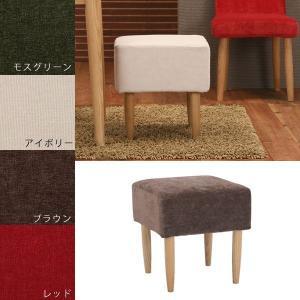 ダイニングスツール ダイニングチェア スツール 木製 北欧 食卓椅子 serai KC-398 ナチュラル脚 KC-398用カバー セット|arne