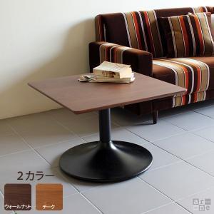 テーブル ローテーブル 60 サイドテーブル 北欧 おしゃれ ソファテーブル カフェテーブル 木製 UT4-600L|arne