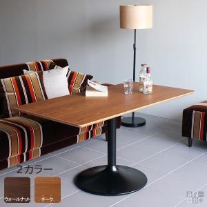センターテーブル 120 カフェテーブル 1本脚 高さ60 ソファー パソコンテーブル ミッドセンチュリー UT4-1200H|arne
