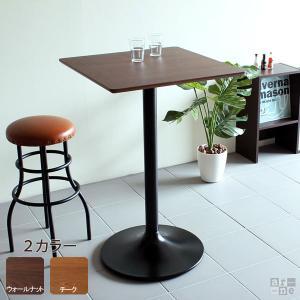 バーテーブル カウンターテーブル カフェテーブル 1本脚 テーブル ミッドセンチュリー UT4-600H・H|arne