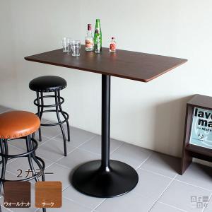 カウンターテーブル バーテーブル カフェテーブル 1本脚 テーブル おしゃれ ミッドセンチュリー カフェ UT4-900H・H|arne