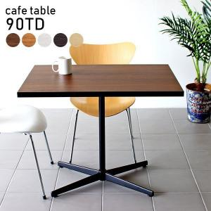ダイニングテーブル ウォールナット おしゃれ 北欧 ミッドセンチュリー カフェテーブル 90TD|arne