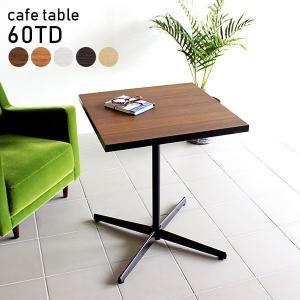 カフェテーブル 60cm おしゃれ 北欧 正方形 カウンターテーブル 一人暮らし テーブル 60TD|arne
