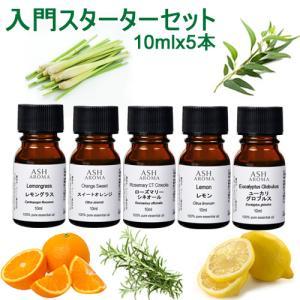 スイートオレンジ精油 香りの特徴 : もぎたてオレンジのフルーティで甘い香り キーワード : 元気、...